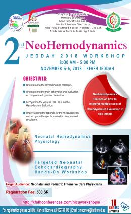 NeoHemodynamics Jeddah 5-6 November2018 Workshop