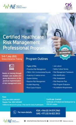 Certified Healthcare Risk Management Professional 6-7-8 July 2021